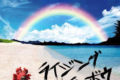 [Lirik+Terjemahan] Misokkasu - Rising Rainbow (Pelangi yang Bangkit)