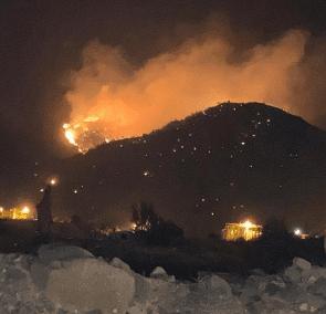 حريق جبل عمد