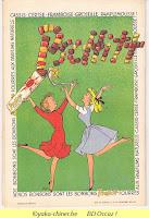 Aggie et les petites pestes !, numéro 17