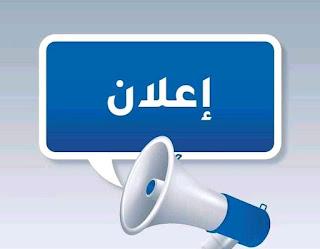 اعلان يمكن الاعلان بشكل هذا لموقعك منتجك او اعلان اخر