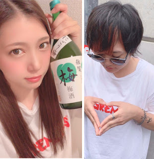 AKB48 shinobu mogi foto skandal graduation