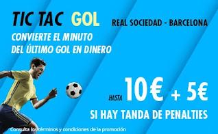 suertia promocion Real Sociedad vs Barcelona 13-1-2021