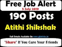 Atithi Shikshak