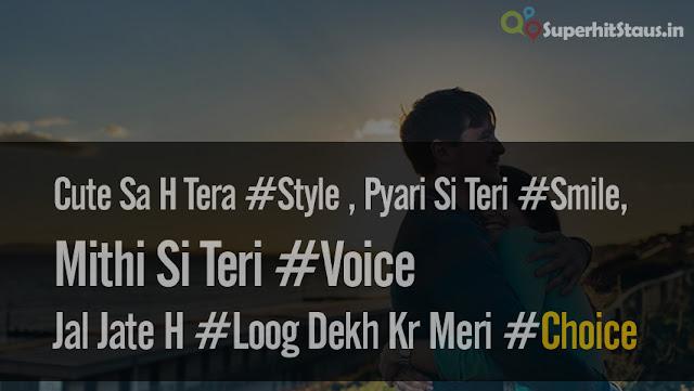 Full Whatsapp Attitude HIndi Status Superhit - Girl Boy
