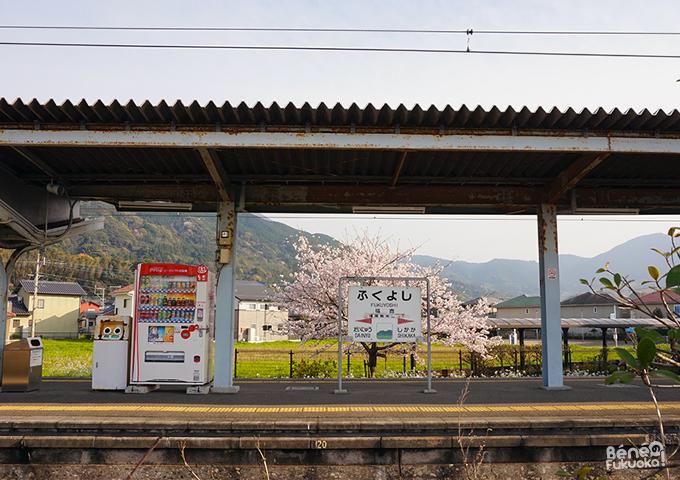 Fukuyoshi station
