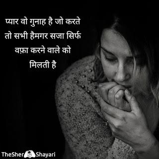 whatsapp dp sad girl
