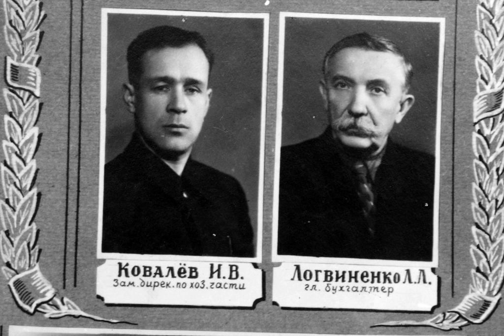 Ковалев Логвиненко