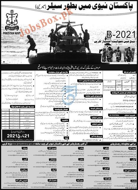 join-pak-navy-sailor-jobs-2021-joinpaknavy-gov-pk