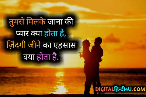 cute status hindi