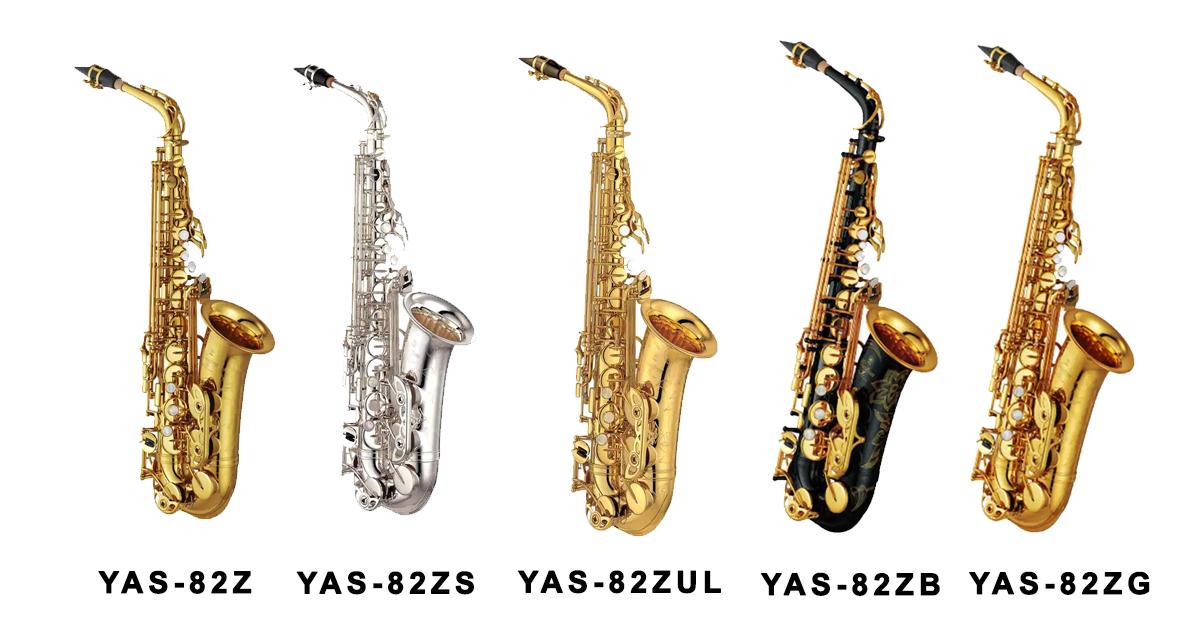 Kèn yamaha alto saxophone yas-82z