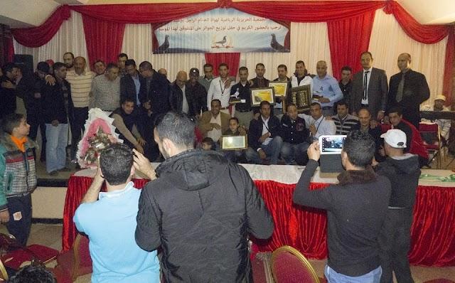حفل التتويج للجمعية الحريزية الرياضية لهواة الحمام الزاجل ببرشيد
