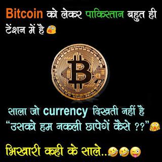 Best Bitcoin Joke
