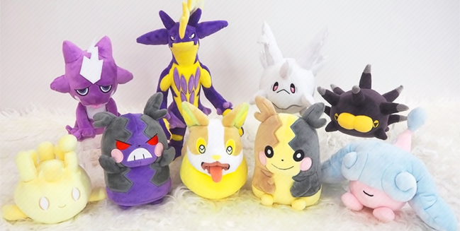 Sanei is BACK With New Plushies!