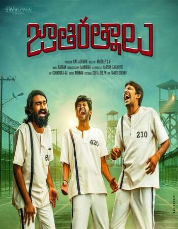 Jathi Ratnalu (2021) Telugu Full Movie 720p WEB-DL x264 1.1GB ESubs Download