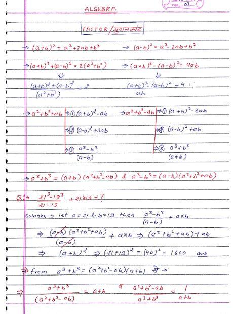 बीजगणित हस्तलिखित नोट्स : सभी प्रतियोगी परीक्षाओं के लिए   Algebra Handwritten Notes : for all Competitive Exams