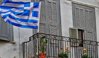 Η σημαία μας πάντα ψηλά!