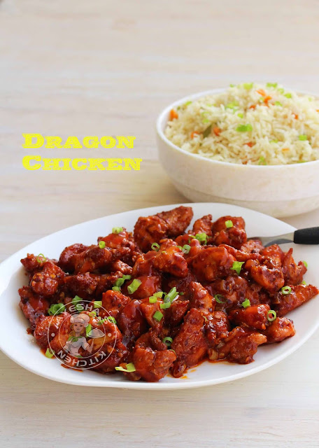 dragon chicken yummy chicken side dish fried rice side dish chicken recipe easy chicken recipe party dish side dish for chapati dry chicken recipe ayeshas kitchen dragon chicken