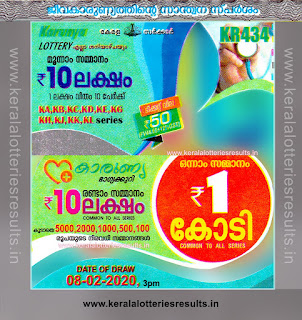 "keralalotteriesresults.in, ""kerala lottery result 8 2 2020 karunya kr 434"", 8th February 2020 result karunya kr.434 today, kerala lottery result 8.2.2020, kerala lottery result 8-2-2020, karunya lottery kr 434 results 08-02-2020, karunya lottery kr 434, live karunya lottery kr-434, karunya lottery, kerala lottery today result karunya, karunya lottery (kr-434) 8/02/2020, kr434, 8/2/2020, kr 434, 08.02.2020, karunya lottery kr434, karunya lottery 8.2.2020, kerala lottery 8/2/2020, kerala lottery result 8-2-2020, kerala lottery results 8 2 2020, kerala lottery result karunya, karunya lottery result today, karunya lottery kr434, 8-2-2020-kr-434-karunya-lottery-result-today-kerala-lottery-results, keralagovernment, result, gov.in, picture, image, images, pics, pictures kerala lottery, kl result, yesterday lottery results, lotteries results, keralalotteries, kerala lottery, keralalotteryresult, kerala lottery result, kerala lottery result live, kerala lottery today, kerala lottery result today, kerala lottery results today, today kerala lottery result, karunya lottery results, kerala lottery result today karunya, karunya lottery result, kerala lottery result karunya today, kerala lottery karunya today result, karunya kerala lottery result, today karunya lottery result, karunya lottery today result, karunya lottery results today, today kerala lottery result karunya, kerala lottery results today karunya, karunya lottery today, today lottery result karunya, karunya lottery result today, kerala lottery result live, kerala lottery bumper result, kerala lottery result yesterday, kerala lottery result today, kerala online lottery results, kerala lottery draw, kerala lottery results, kerala state lottery today, kerala lottare, kerala lottery result, lottery today, kerala lottery today draw result"