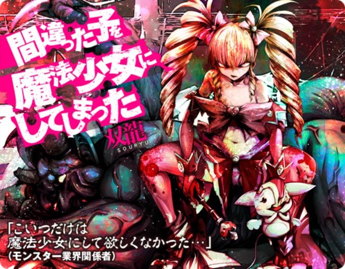 Magical Girl Holy Shit (Machigatta Ko wo Mahou Shoujo ni Shite Shimatta) manga - Souryu