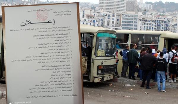 إستئناف نشاط النقل الحضري و شبه الحضري بولاية الشلف