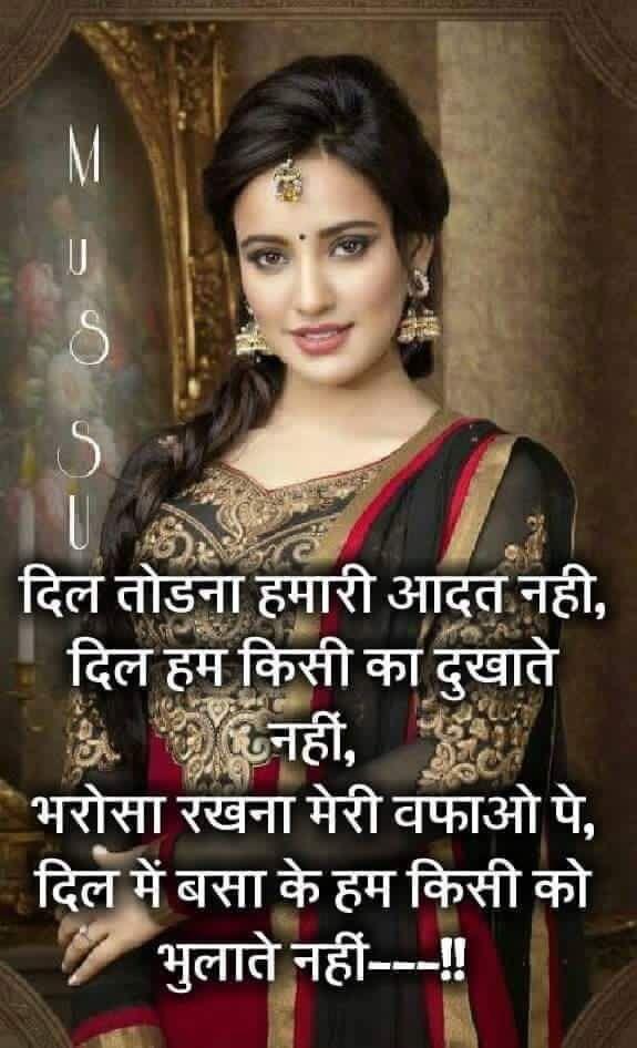 Best Facebook Attitude Status For Girls In Hindi