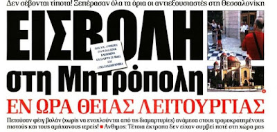 Εικόνα