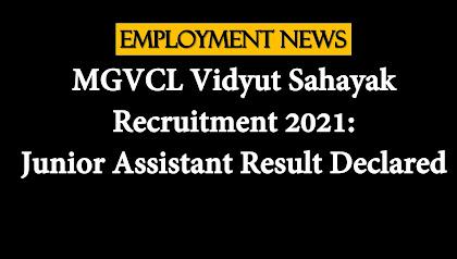 MGVCL Vidyut Sahayak Recruitment 2021: Junior Assistant Result Declared