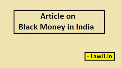 Black Money, Corruption, illegal, what is black money, black money in india, amount of black money in india, sources of black money in india, how to remove black money, Persons involved in black money in india, swiss bank