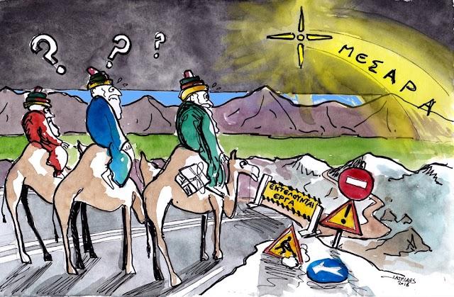 Χριστούγεννα στην Μεσαρά