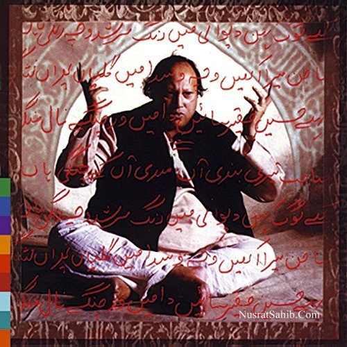 Download MP3 - Sahib Teri Bandi Haaan Lyrics Nusrat Fateh Ali Khan [NusratSahib.Com]