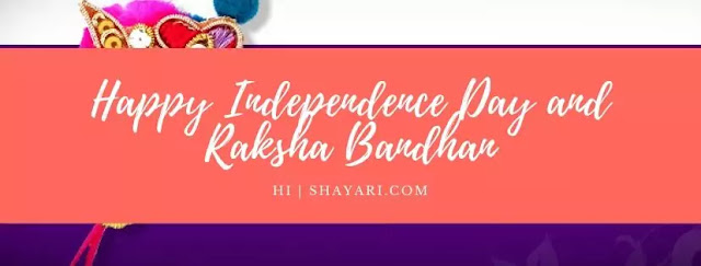 Happy Independence Day and Raksha Bandhan