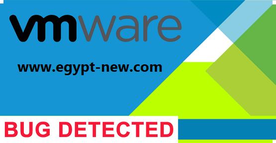 علة مدير VMware السحابي الحاسمة تدع القراصنة يكملون السيطرة على البنية التحتية لخادم الشركة2020