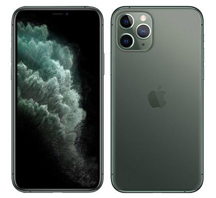 Daftar Harga Hp IPhone 11 Pro Terbaru 2020