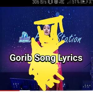 Gorib Boila Keu Amare (গরিব বইলা কেউ আমারে) Jk Majlish Ft Laila | Song lyrics download