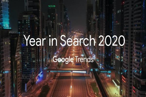 بالفيديو: جوجل تكشف عن أهم ما بحث عنه المستخدمون في 2020