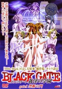Black Gate:Kanin no Gakuen-Ver Online Sub Español