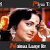 Piyaa Tose Nainaa Laage Re / पिया तोसे नैना लागे रे, नैना लागे रे / Guide (1965)