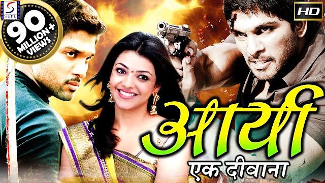 Arya Ek Deewana 2009 Full Movie Download In Hindi Dubbed Allu Arjun