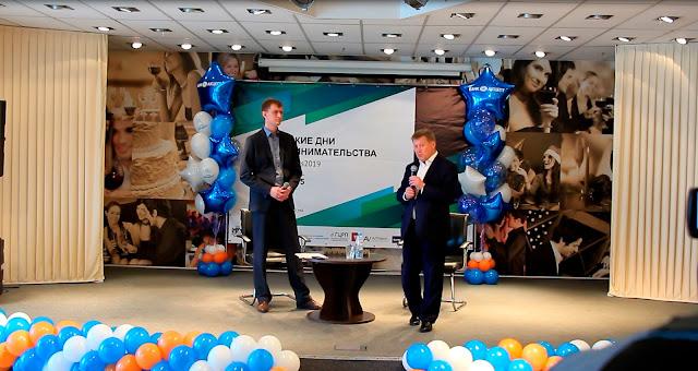 В «Маринс Парк Отель Новосибирск» состоялся открытый разговор бизнеса и власти