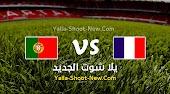 مشاهدة مباراة فرنسا والبرتغال بث مباشر 11-10-2020  دوري الأمم الأوروبية