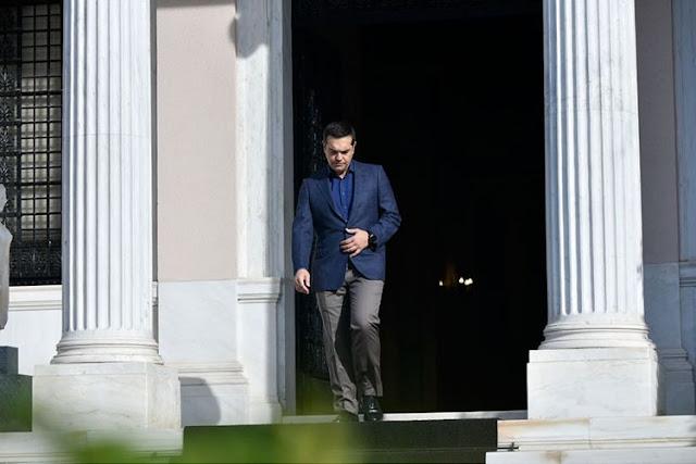 Ο Τσίπρας διόρισε 4 άτομα στη Γενική Γραμματεία του πρωθυπουργού