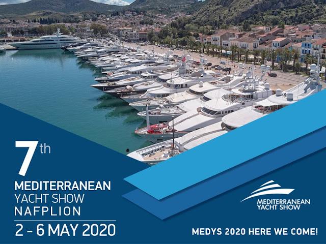 2-6 Μαΐου 2020 και το 7ο Mediterranean Yacht Show στο Ναύπλιο