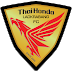 Thai Honda Ladkrabang FC 2017 Squad Players