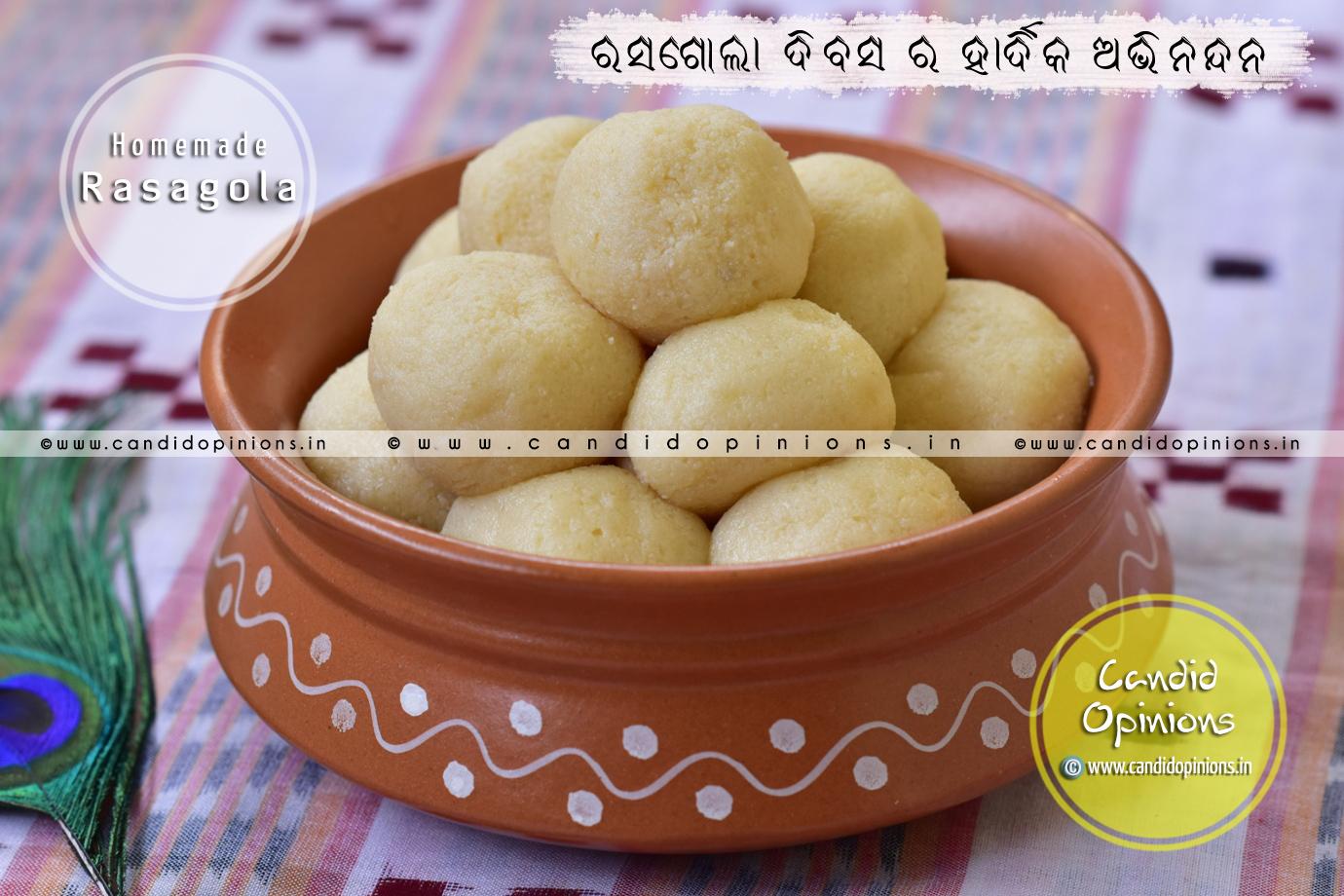 Rasagola Dibasa on Niladri Bije