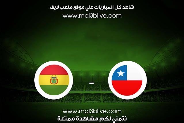 مشاهدة مباراة تشيلي وبوليفيا بث مباشر اليوم الموافق 2021/06/18 في كوبا أمريكا 2021
