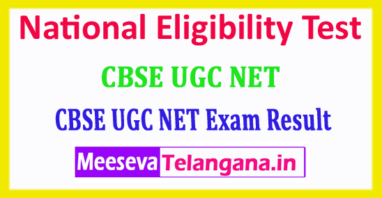 CBSE UGC NET Result 2018 UGC National Eligibility Test 2018 Result Download