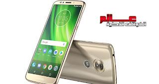 Motorola Moto G6 Play - gsminsark