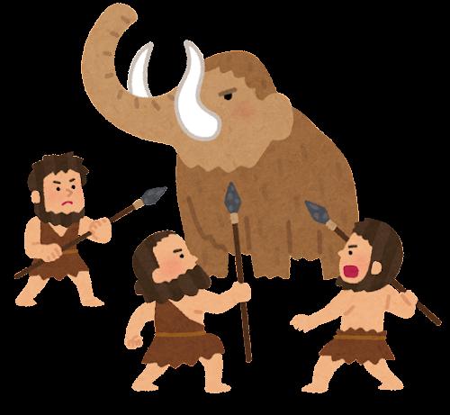 マンモスと戦う原始人のイラスト