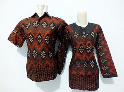 Baju Batik Seragam Guru Modern