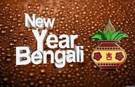 bengali new year images